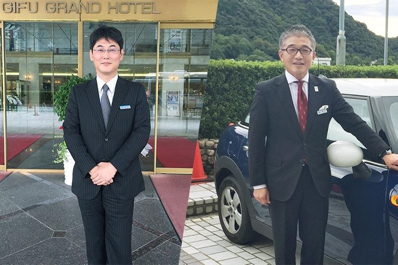 株式会社岐阜グランドホテル