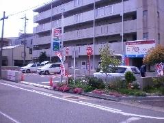 名鉄協商パーキング 山口町|名古...